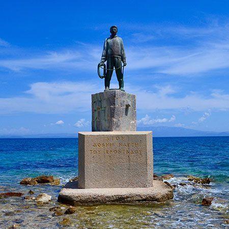 Παραλία Αφανής Ναύτης