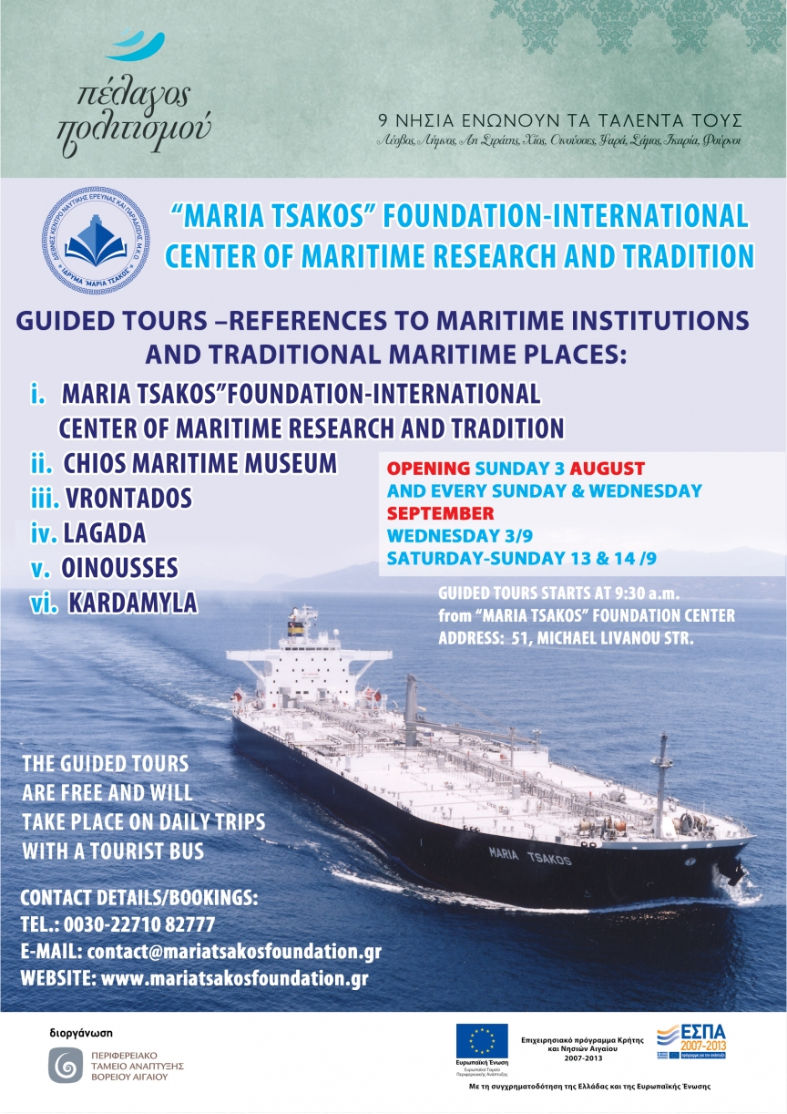 Guided Tours - References to Maritime Institutions and Traditional Maritime Places