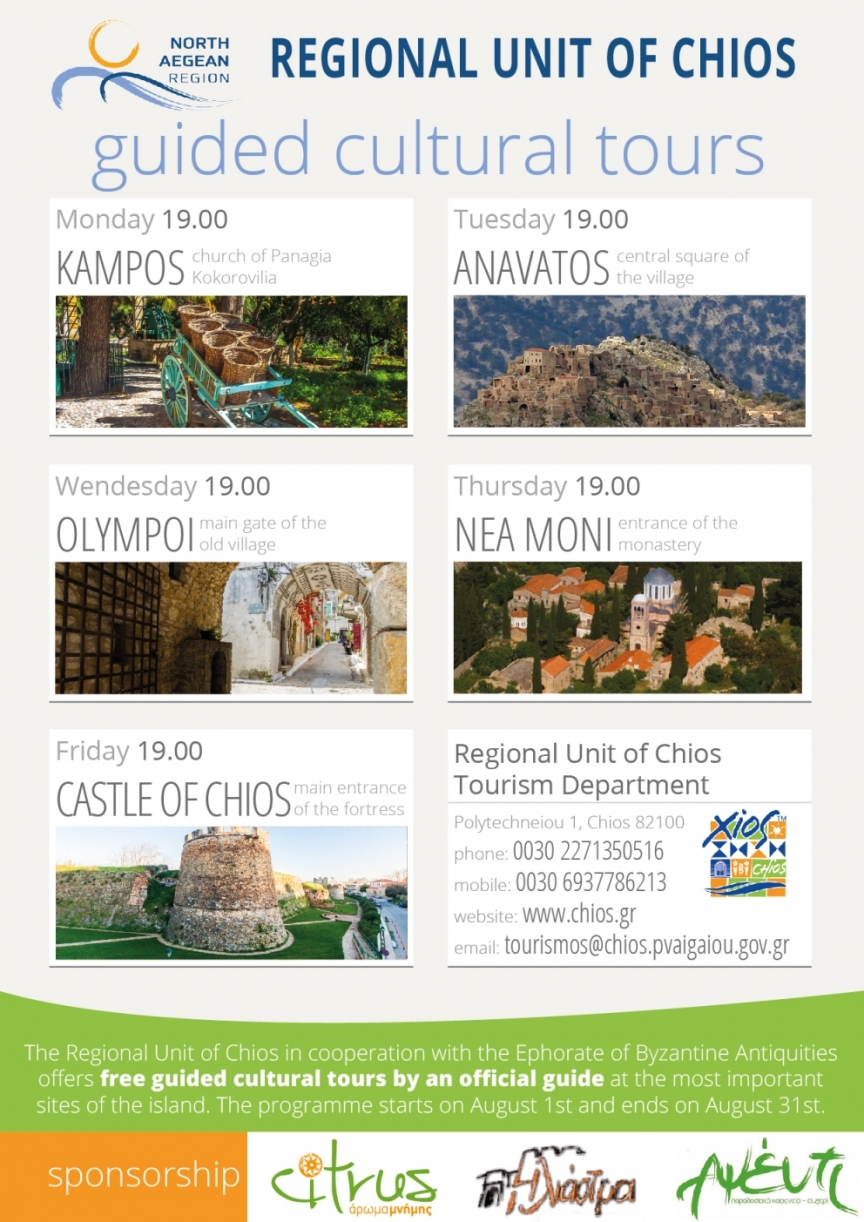 Free Guided Cultural Tours in Chios